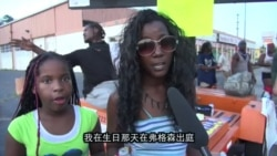 黑人女青年玛莎接受采访