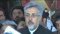 تشکیل ائتلاف سیاسی دیگر در افغانستان