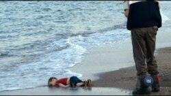 Мати сирійського хлопчика, тіло якого знайшли на березі турецького пляжу, приїхала y Вашингтон. Відео