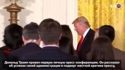 Новости США за 60 секунд. 16 февраля 2017 года