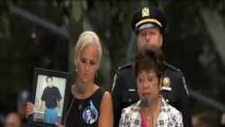 美國紀念911恐怖襲擊事件13週年