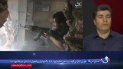 ۲۰ هزار غیرنظامی در مناطق قدیمی موصل گیر داعش افتادهاند
