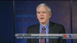 Екс-посол США в Україні Стівен Пайфер запевняє українців у підримці з боку США. Відео