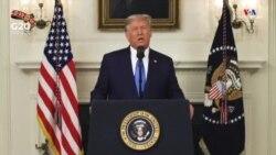 """ԱՄՆ-ի նախագահ Դոնալդ Թրամփը Փարիզի կլիմայի համաձայնագիրն անվանել է""""անարդար և միակողմանի"""""""