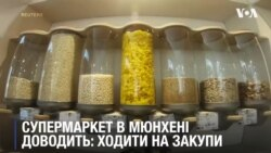 """Екологічна свідомість: супермаркет """"БЕЗ"""" - купуй без пластику. Відео"""