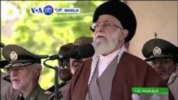 VOA60 DUNIYA: Shugaban Kasar Iran Ayatollah Ali Khamenei Ya Ki Amincewa, Mayu 20, 2015