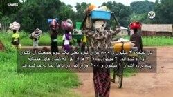 دیدگاه واشنگتن - زمان تغییر در مسیر سودان جنوبی فرارسیده است