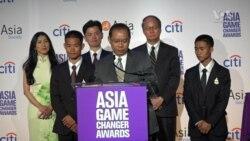 ทั่วโลกยกย่อง ทีมกู้ภัยถ้ำหลวงฯ คว้ารางวัล 'Asia Game Changer Awards'