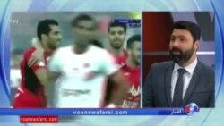 گزارش علی عمادی از جشن قهرمانی پرسپولیس ایران