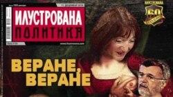 Nova naslovna strana Ilustrovane politike - obračun iz mraka