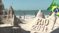 В Бразилии усилены меры безопасности