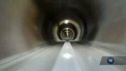 Перший тунель HYPERLOOP у Каліфорнії відкривають для тестів. Відео