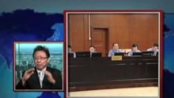 """焦点对话:薄案纵深谈之三:""""世纪大审"""",中国体制也受审?"""