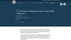 """蓬佩奧聲明:北京多數南中國海權利聲索""""完全不合法"""""""