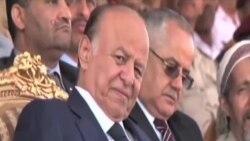 聯合國稱也門各方星期一恢復談判