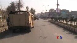 2016-01-13 美國之音視頻新聞: 阿富汗東部發生襲擊導致7人死亡