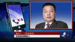 VOA连线陈杰人: 中共统战部关注社会新阶层,新传媒人士成重点统战对象