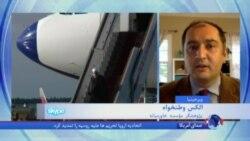 نقش ایران و روسیه در بازسازی سوریه چه خواهد بود؟