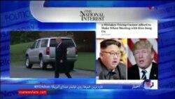 نگاهی به مطبوعات: چشم انداز مذاکرات آمریکا و کره شمالی