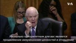 Сенат рассматривает кандидатуру посла США в России