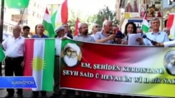 Kurd Vision 29 JUNE 2016