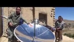 دستگاه استفاده کننده از انرژی آفتاب برای پخت و پز