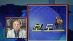 VOA连线:朝鲜半岛情势引发中国左右两派辩论