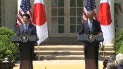 دیدار رئیس جمهوری آمریکا با نخست وزیر ژاپن