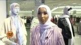 حجاب کو امریکی ثقافت کا حصہ بنانے کی کوشش کرنے والی فیشن ڈیزائنر