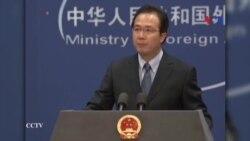 Trung Quốc phản đối Mỹ và Nhật tập trận ở biển Đông