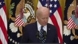 بایدن: تصور نکنم سال آینده نیروی در افغانستان داشته باشیم