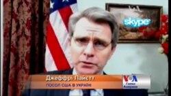 Бойовики на Сході діють проти народу України - посол США