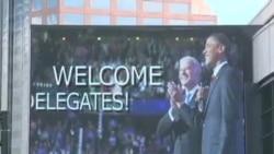 民主党全国代表大会开幕