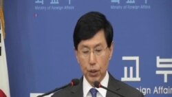 美韓對北韓氫彈試驗強硬表態