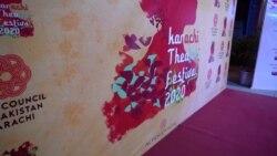 کراچی تھیٹر فیسٹیول میں +18 ڈرامے