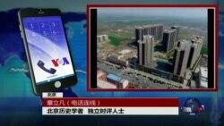 热点快评:雄安新区触动了中国人的哪些兴奋点?