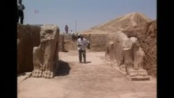 Iraq historic site video