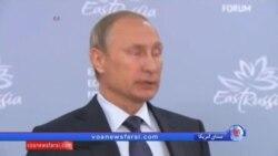 """پوتین: بشار اسد آماده تقسیم قدرت با اپوزیسیون """"غیرمتخاصم"""" است"""