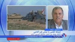 عباس قره آغاجی، استاد روابط بین الملل دانشگاه گیرسون ترکیه