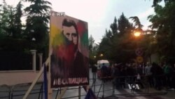 Experts Warn of Growing Russian Influence in Macedonia as Crisis Mounts