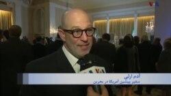 آدم ارلی، سفیر پیشین آمریکا در بحرین: ترمیم اخیر در کابینه پرزیدنت ترامپ امری عادی است