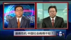 VOA卫视(2015年12月26日 第二小时节目:焦点对话 完整版(重播))
