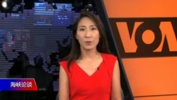 """反送中第一枪抹黑香港反送中 加深台湾""""红色恐惧""""?"""