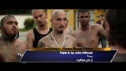 «سه ۹ »: دوراهی اخلاقی پلیس های فاسد