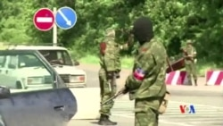 2014-07-01 美國之音視頻新聞: 烏克蘭軍隊對分離分子發動新攻勢