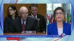 گزارش گیتا آرین از حضور وزیر خارجه روسیه در وزارت خارجه آمریکا