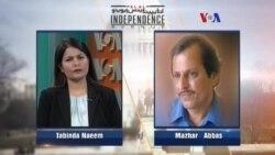 انڈی پنڈنس ایوینو - پاکستانی میڈیا کی جنگ