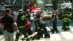 1 Mò e 12 Blese nan yon Aksidan nan Times Square, New York