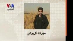 بخشی از برنامه صفحه آخر/ سعید طوسی آزاد است؛ طراح پوستر درباره تجاوز او اما در انفرادی است