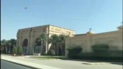 Saudi Corruption Probe